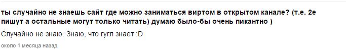ss (2015-01-10 at 03.28.52)