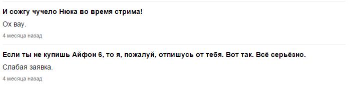 ss (2015-01-10 at 04.24.16)