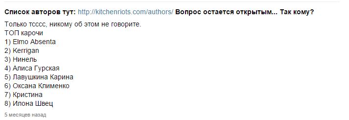 ss (2015-01-10 at 04.43.51)