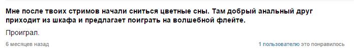 ss (2015-01-10 at 04.51.58)