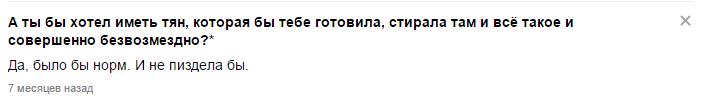 ss (2015-01-10 at 05.01.13)