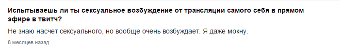 ss (2015-01-10 at 05.11.07)