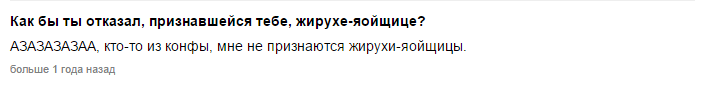 ss (2015-01-10 at 05.48.42)