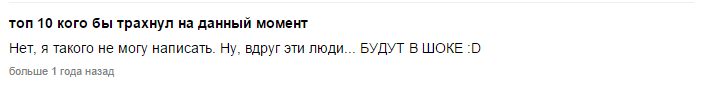 ss (2015-01-10 at 05.53.56)